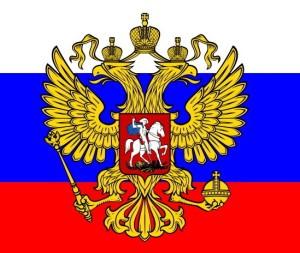 ФЗ-№116 РФ